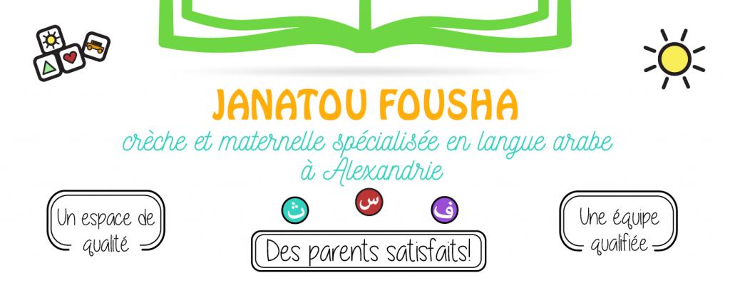 slider-janatou-fousha1